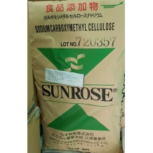 SODIUM CARBOXYMETHYL CELLULOSE ( CMC) - Japan